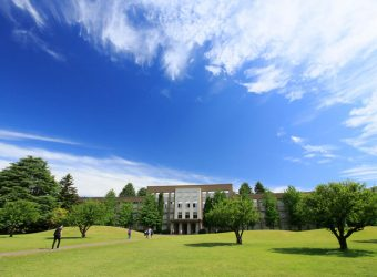 bakayama-scholarship