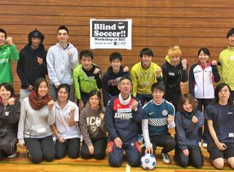 2018_1_30-Blind-Soccer-5