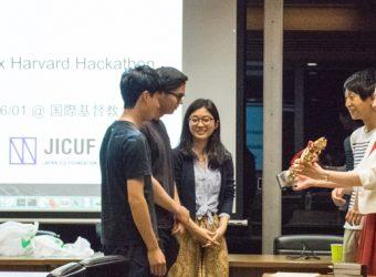 2018_7_3-hackthon-3
