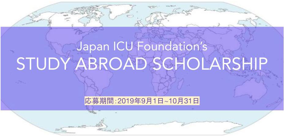 2019_9_1 SAS Japanese