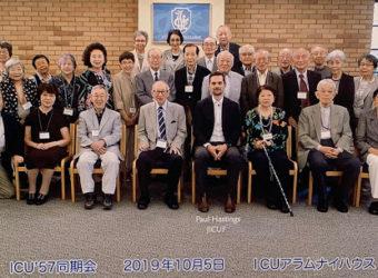 2019_12_2-1st-class-reunion