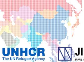 JICUF UNHCR news
