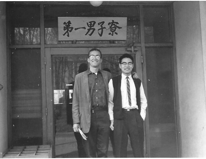 2021_4_15 1st mens dorm 1963 Tim w HK student