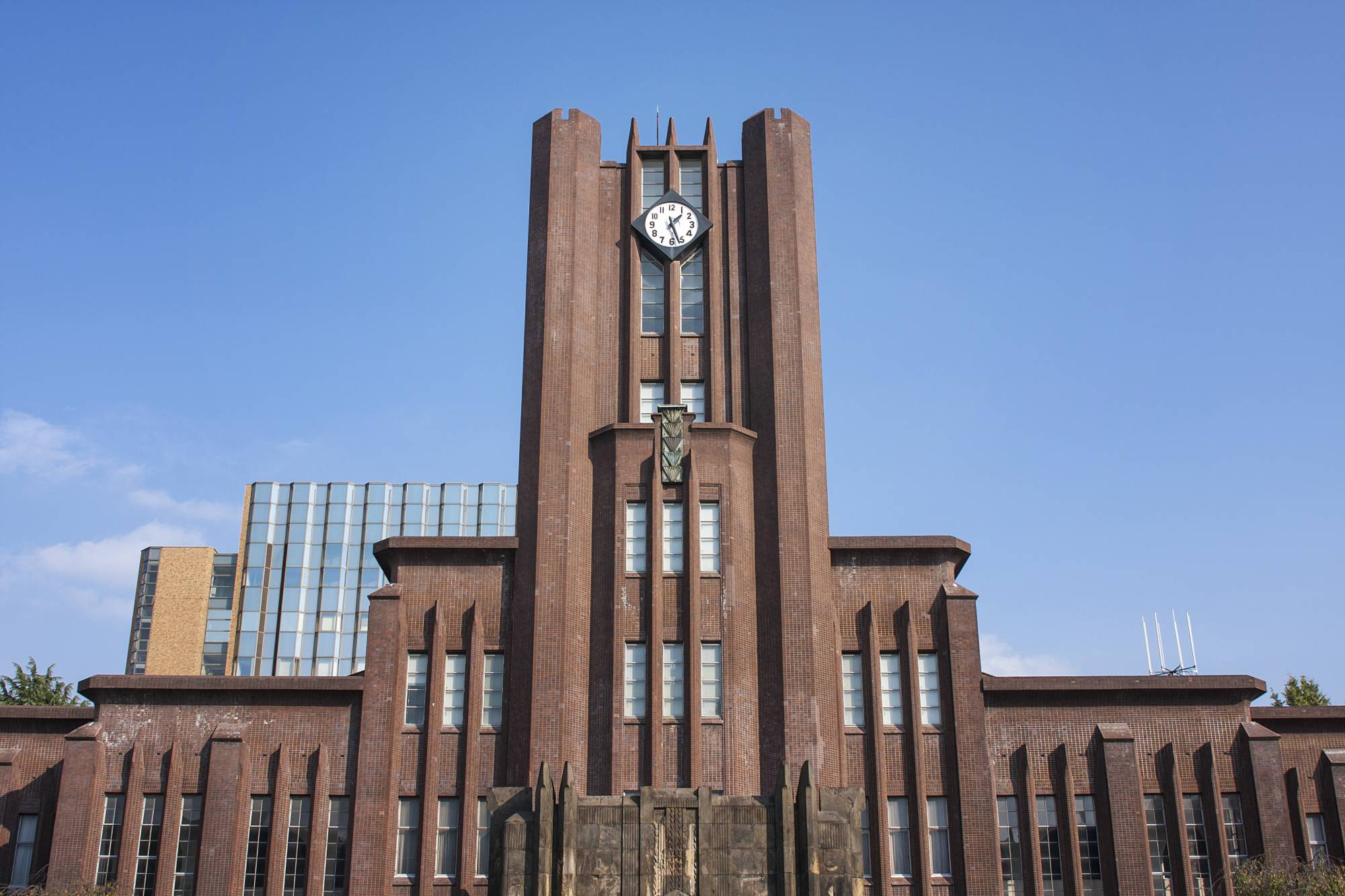 University of Tokyo Auditorium