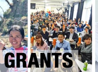 2019_8_18 Grants article